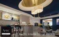 【Blanc Concept|森博設計】2017/18 亞太室內設計精英邀請賽 林凱倫新穎思維刷亮新東風面貌