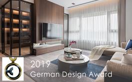 【idesign 塘采設計】2019 German Design Award 陳紹珩捕捉光影編構經典家居想像