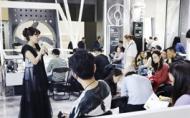 【由里設計】2018廣州設計週迎來軟裝女神 傅瓊慧再度引爆設計潮流!