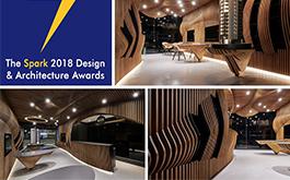 【九號設計 李東燦】2018 Spark Design Awards 智能設計問鼎國際!