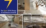 【由里設計 傅瓊慧、李肯】2018 Spark Design Awards 「銀」造城市中的春和景明!
