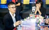 【無界象國際設計】首屆中國青年設計師創想峰會 張顥瀚薪傳經驗磅礴獻禮!
