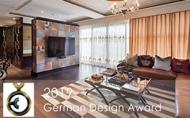 【程翊設計 詹芳玫YOCICO】2019 German Design Award 玩美時尚の發電機啟動得獎模式!