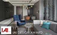 【肯星設計 曾濬紳】2018 IAI Design Award 清流湧現再獲優勝勳章!