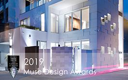 【D.H.I.A黃靜文設計】2019 Muse Design Awards 黃靜文絕美英姿再登國際高峰!