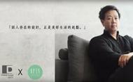 【講譯國際設計 蔣學正】2018-2019 年度十大事件精彩回顧