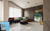 【豐聚設計】第九屆IDEA-TOPS艾特獎 李羽芝、黃翊峰人本設計閃耀國際!