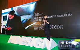 【格綸設計】Hi-Design室內設計大賽啟動儀式 靈魂教父虞國綸解鎖設計DNA!