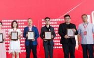 【無界象國際設計 張顥瀚】第九屆中國國際空間大賽 無垠美學「銀」得萬眾矚目!