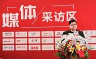【九號設計 李東燦】第九屆中國國際空間大賽 呼聲高漲推登「金牌」嘉賓!