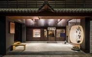 舌尖上的町居——日式炸牛排餐廳