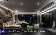 【簡兆芝室內設計 簡兆芝】2019中國高端室內設計大賽 氣勢如虹躍登年度Top100!