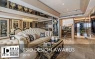 【群暉設計 汪暉哲 許家榮】2019 SBID Design Awards 華美之風首開氣宇!