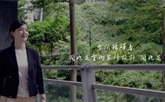【簡兆芝室內裝修設計 簡兆芝】空間轉譯者