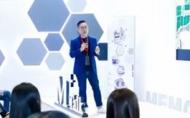 【NEXT DESIGN呈境設計 袁世賢】2019中國M+設計大賽夢之隊 王牌出擊引領前行!