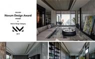 【仝育設計 莊媛婷、鄭瑞文】2019 Novum Design Award 人文力作「金」彩再現!