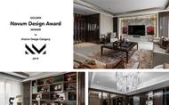 【璟滕設計 王麗慧】2019 Novum Design Award 「金」豔眾人獲封年度設計師!