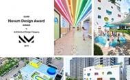 【D.H.I.A黃靜文設計】2019 Novum Design Award 獨樹一格建築雙「銀」!