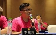 【九號設計集團 李東燦】2019第十三屆大師選助手 台灣唯一導師再次襲來