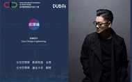 【格綸設計 虞國綸】2019 DUBAI Competition 靈魂教父雙獎在握!