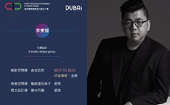 【九號設計集團】2019 DUBAI Competition  BEST TO BEST李東燦