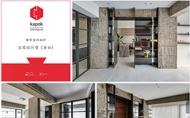 【軒宇室內設計 戴文軒】2019紅棉中國設計獎 《原初》之光再顯榮耀!