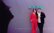 【弄木人文空間 莊舒云、劉文婷】台灣唯一! 2019-2020 Hers Design Award 十大年度最佳空間得主