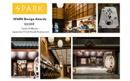 【弄木人文空間】2019 Spark Design Awards 莊舒云、劉文婷「銀」來初春喜訊!
