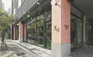 【易寬設計 張華騫】英國靈澳洲魂 調和一座香醇的城市咖啡館