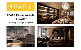 【璟滕設計】2019 Spark Design Awards 王麗慧再現絕美風「華」!