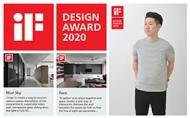 【肯星設計 曾濬紳】2020德國iF設計大獎 設計新星連摘2獎大放光彩!