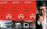 【唐林建築室內設計】2020 Asia Design Prize 廖韋強狂攬三座大獎!