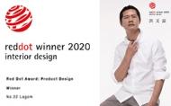 【圭侯設計】2020紅點產品設計大獎 洪文諒捷報頻傳狂搶頭條!