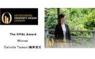 【簡兆芝室內設計】2019 The OPAL Award 簡兆芝勇奪雙獎再現風華!