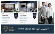 【豐聚設計】2020 MUSE Design Awards 李羽芝、黃翊峰狂攬鉑金級大獎!