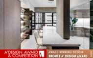 【軒宇室內設計】2019-2020 A' Design Award 戴文軒「原初」技藝再現殿堂