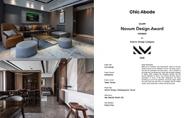 【簡兆芝室內設計】2020 Novum Design Award 簡兆芝人文暖潮銀獎而歸!