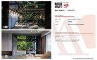 【格綸設計 虞國綸】2020 MAISON&OBJET Design Award 自然療癒光景驚豔全球!