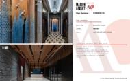 【禾森設計 杜智孟】2020 MAISON&OBJET Design Award 自然原木公設煥發品牌光芒!