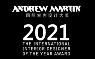 2021 Andrew Martin 國際室內設計大獎 報名徵集期限延長!