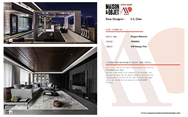 【十硯設計 陳逸群、鍾馥如】2020 MAISON&OBJET Design Award 大氣府邸掀起設計新風潮!