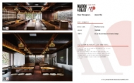 【川沃設計 謝旻軒 JASON】2020 MAISON&OBJET Design Award 茶香古室風采橫掃國際!