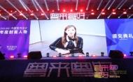 【簡兆芝室內設計】美國ID雜誌中文版 簡兆芝台灣唯一女性封面人物!