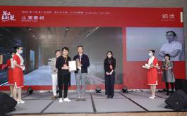 【禾森設計 杜智孟】2020華人金創獎 壯闊公設奪下銅獎殊榮!