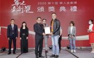 【豐聚設計】2020華人金創獎 李羽芝、黃翊峰大氣手筆掃蕩全場!