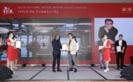 【叡觀設計】2020華人金創獎 黃威郡、卓玲妃超群才氣奪得雙獎!