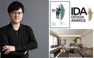 【京璽國際】第十四屆美國IDA設計大獎 周彥如精湛手筆「銀」得美譽!