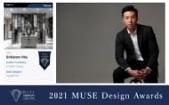 【羽築設計】2021 MUSE Design Awards 徐汎羽銳不可擋勇奪金獎!
