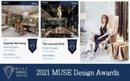 【愛丽設計】2021 MUSE Design Awards 李翊菲魅力風潮席捲鉑金大獎!