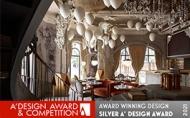 【由里設計】2020-2021 A' Design Award 傅瓊慧、李肯綺麗甜品店勇奪銀獎!